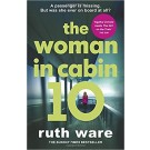 WOMAN IN CABIN 10,THE - Vintage UK